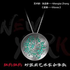 周大福x纽约纽约 波澜-Waves 艺术跨界项链