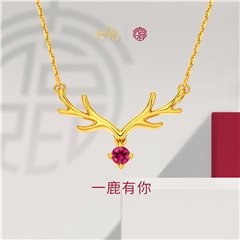 周大福 大福红系列x17916 一鹿有你 鹿头22k金红宝石项链(9.22-9.30购买即赠大福红行李箱,赠完即止 )