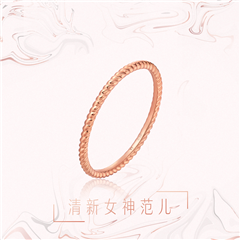 周大福螺旋简约玫瑰色18K金戒指