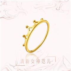 女神系列小公举精致皇冠黄色18K金戒指