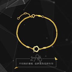 17916系列精致黄色22K金手链