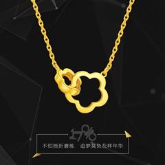 周大福 17916系列 花形22K金项链