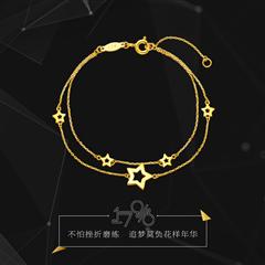 周大福17916系列小星星22K金手链