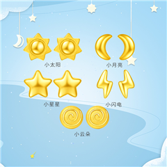 【电商专款】周大福 日月星云电-月亮足金耳钉