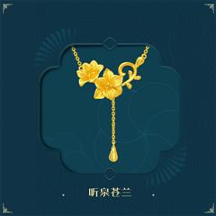 【电商专款】周大福 花月佳期足金黄金项链
