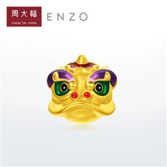 ENZO 招财狮子定价足金黄金转运珠(赠送红绳)