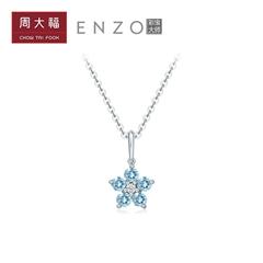 ENZO 18K金时尚简约花朵镶钻海蓝宝石吊坠