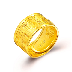 雕纹福字千足金戒指