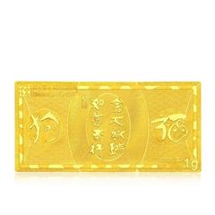 周大福x林文傑系列狗年足金黄金金条/金钞