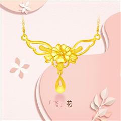 周大福花朵足金黄金项链