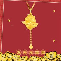 周大福十二生肖鼠飛天元寶鼠足金黃金吊墜