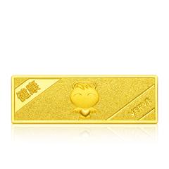 健康福星宝宝黄金足金金条