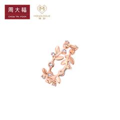 周大福MONOLOGUE独白 MIX系列 绿枝9K金托帕石戒指