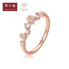 周大福MONOLOGUE独白 优雅爱心9K金钻石戒指