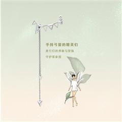 周大福MONOLOGUE独白 MIX系列 精灵18K金左耳耳环(单只)