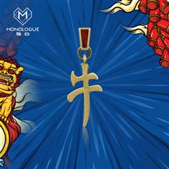周大福 MONOLOGUE故宫 犇犇养生殿牛气冲天 黄金镶红玛瑙耳钉