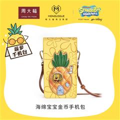 周大福 MONOLOGUE独白海绵宝宝系列 菠萝手机包足金黄金金币/金章