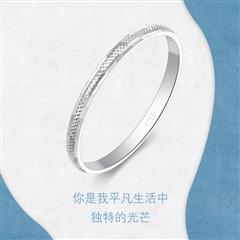 【刻字】周大福简约时尚PT950铂金戒指