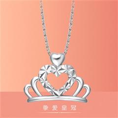 周大福Y时代 长情系列 挚爱皇冠铂(Pt)950吊坠/项链