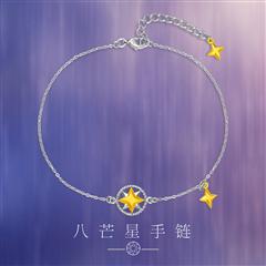 周大福 银河系列 八芒星黄金/PT950铂金手链