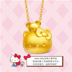 Hello Kitty 凯蒂猫黄金足金吊坠