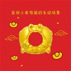 【電商專款】周大福FOLLOW 年年有魚轉運珠足金黃金吊墜