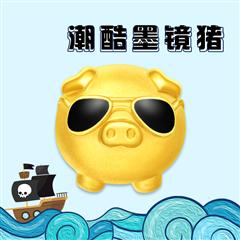 【电商专款】周大福潮酷墨镜猪生肖猪转运珠足金黄金吊坠