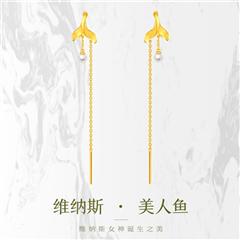 周大福 维纳斯系列 美人鱼尾 定价足金黄金镶珍珠耳钉/耳线
