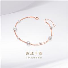 时尚淡水珍珠玫瑰色18K金镶珍珠手链