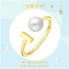 周大福星愿系列黄色18K金珍珠戒指