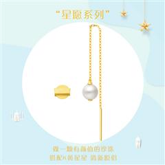 周大福 星愿系列 个性百搭18K金耳钉耳线