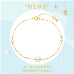 周大福星愿系列简约时尚18K金珍珠手链
