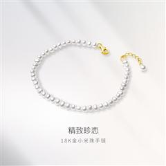 【电商专款】周大福 情人节小米珠简约18K金珍珠手链