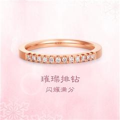 周大福 小心意系列 18K金彩金钻石戒指 钻戒