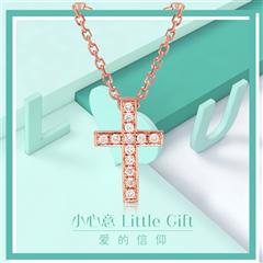 周大福 小心意系列 十字架18K玫瑰金鉆石項鏈