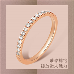周大福逸彩简约时尚18K金钻石戒指