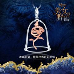 周大福迪士尼公主系列《美女与野兽》玫瑰花18K玫瑰金钻石吊坠