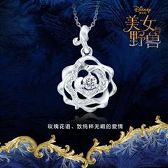 周大福迪士尼公主系列美女与野兽白色18K钻石玫瑰花吊坠
