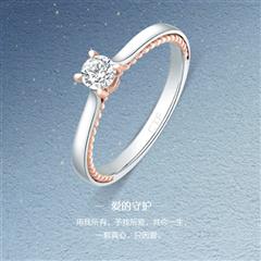 【刻字】周大福轻盈18K金钻石戒指(女戒)