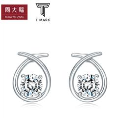 周大福TMARK 缀系列时尚18K金钻石耳钉