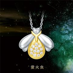 周大福赵丽颖陪伴款颖火虫18K金钻石吊坠
