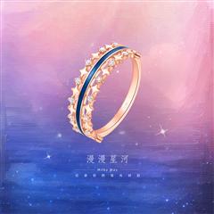 周大福 漫漫星河系列 一款多戴18K金钻石戒指