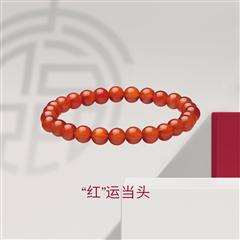 周大福 大福红系列 红运当头红玉髓手链