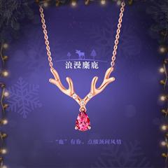 周大福圣诞麋鹿玫瑰色18K金碧玺项链