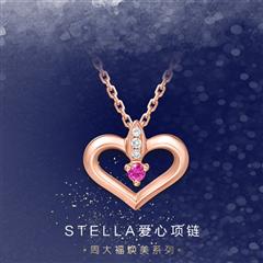 周大福 焕美系列 爱心18K金红宝石钻石项链