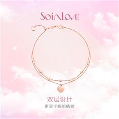 周大福SOINLOVE 星辰系列 18K金雙層戀愛手鏈女