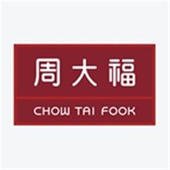 【客訂勿拍】模號:F164008 約25-30克(具體以回貨的為準),16.25CM黃金手鏈 定金鏈接:2000元,